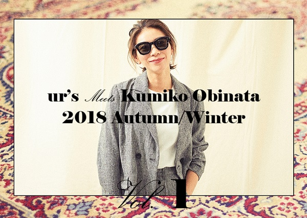 8c17bddb802a1 ur´s(ユアーズ) では、公式ページで大日向久美子さんが着用して撮影されている洋服を、通販サイトで直接購入できます。 いつも仕事で忙しくて洋服を探す時間もない  ...